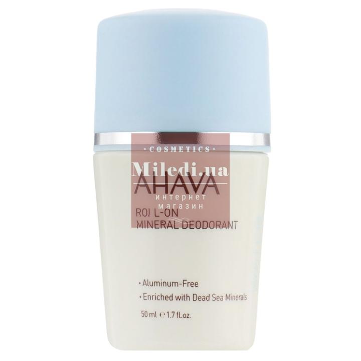 Минеральный роликовый дезодорант без алюминия - Ahava Dead Sea Mineral Roll-On Mineral Deodorant, 50мл