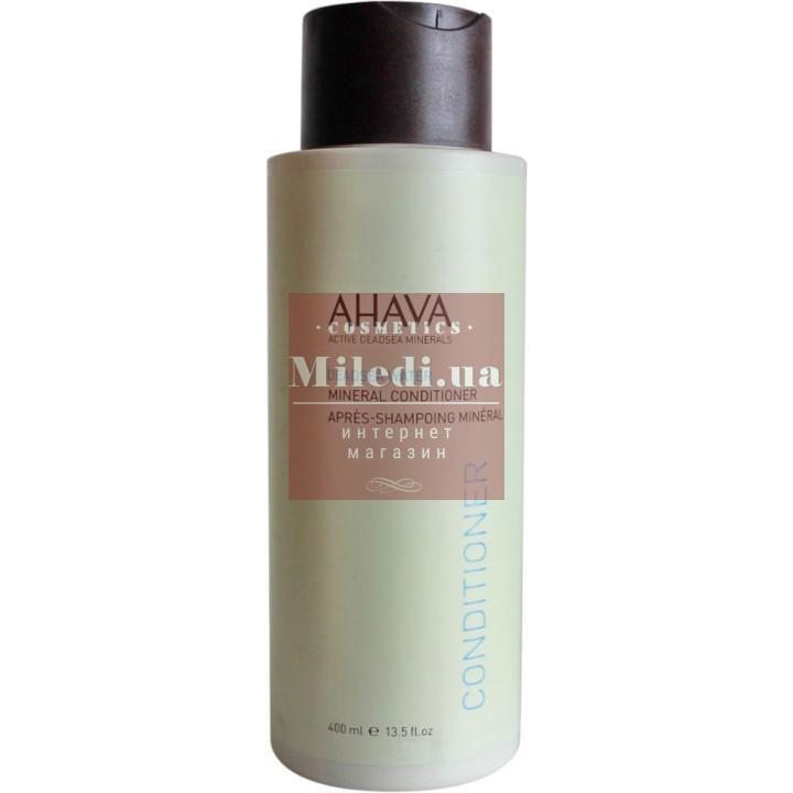 Кондиционер минеральный для всех типов волос - Ahava DeadSea Water Mineral Conditioner