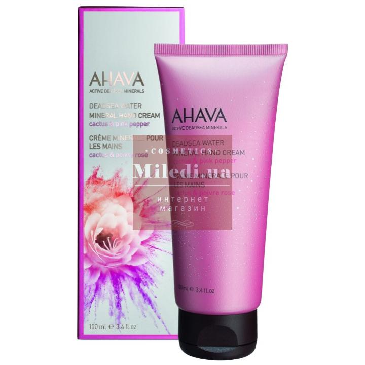 Крем для рук минеральный Кактус и Розовый перец - Ahava Mineral Hand Cream Cactus & Pink Pepper
