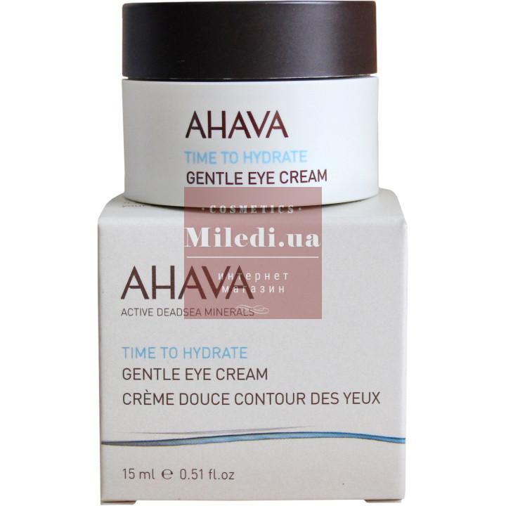 Крем легкий для кожи вокруг глаз - Ahava Gentle Eye Cream, 15мл