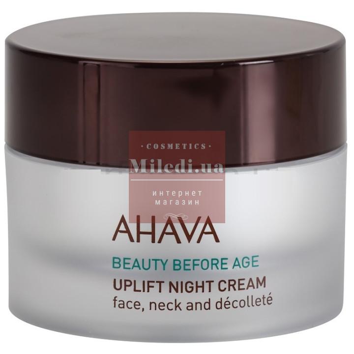 Крем лифтинговый ночной для кожи лица, шеи и декольте - Ahava Beauty Before Age Uplifting Night Cream For Face Neck & Decollete