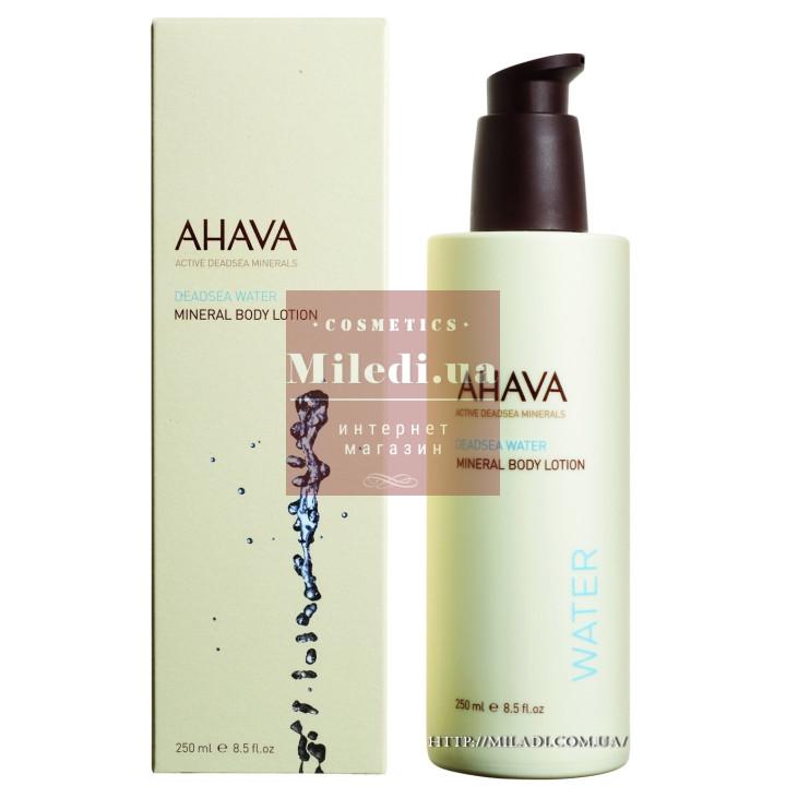 Лосьон для тела минеральный - Ahava Mineral Body Lotion