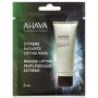 Маска подтягивающая с эффектом сияния (пробник) - Ahava Sample Extreme Radiance Lifting Mask