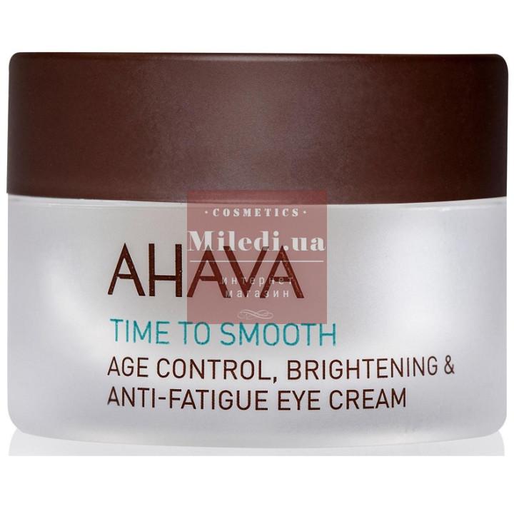 Крем омолаживающий для кожи вокруг глаз - Ahava Age Control Eye Cream