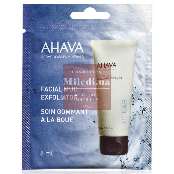Пилинг грязевой для лица (пробник) - Ahava Sample Facial Mud Exfoliator