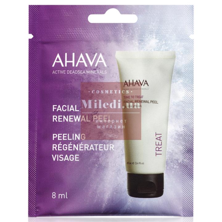Пилинг мягкий отшелушивающий для лица (пробник) - Ahava Sample Facial Renewal Peel Gentle Action