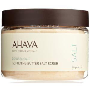 Скраб масляно-солевой для тела на основе соли Мертвого моря (Ахава) - Ahava Softening Butter Salt Scrub (Salt)