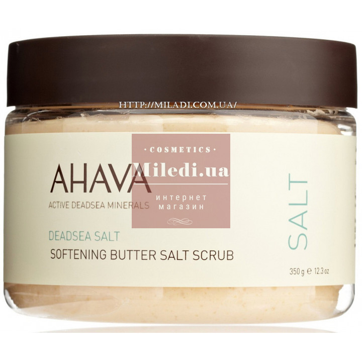 Скраб масляно-солевой для тела на основе соли Мертвого моря - Ahava Softening Butter Salt Scrub (Salt)