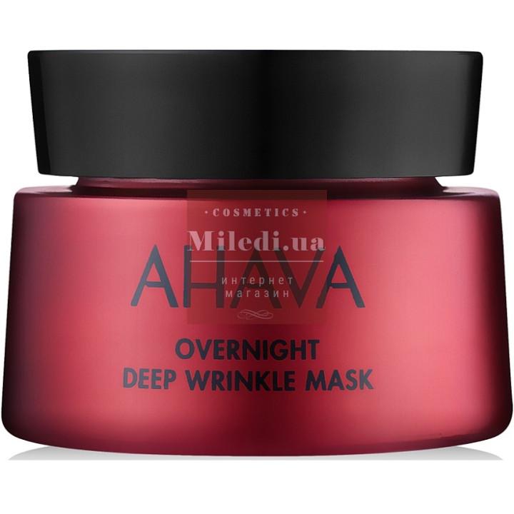 Ночная маска-крем для лица против глубоких морщин - Ahava Apple of Sodom Overnight Deep Wrinkle Mask, 50мл