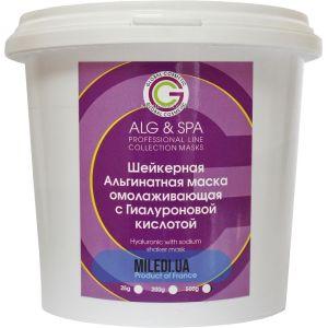 Шейкерная Гиалуроновая кислота, 1кг - ALG & SPA Hyaluronic with Sodium Shaker Mask 1kg