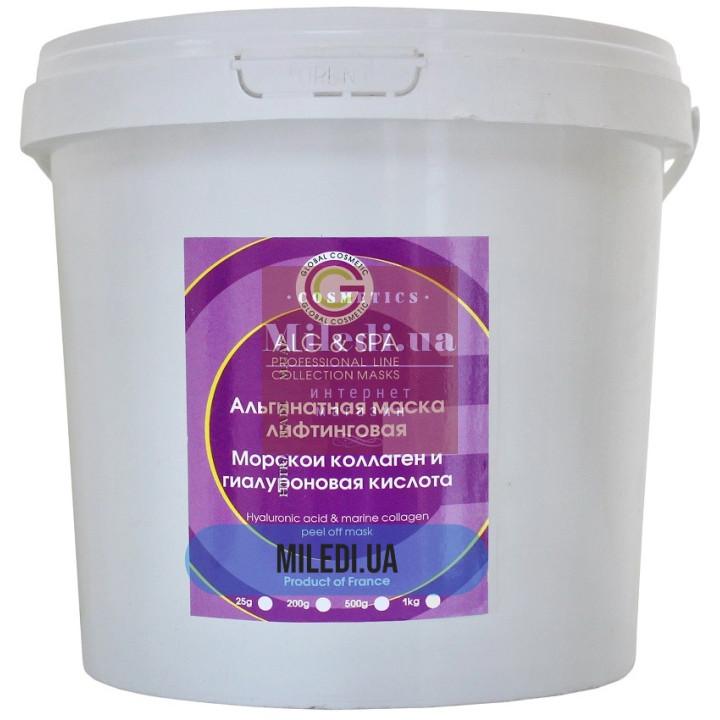 Альгинатная маска для лица с гиалуроновой кислотой и коллагеном (1кг) -  ALG & SPA Hyaluronic Acid & Marine Collagen Peel off Mask 1kg