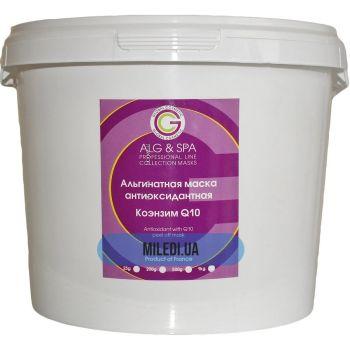 Коэнзим Q10, 1кг - ALG & SPA Antioxidant With Q10 Peel off Mask 1kg