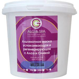 Алоэ и олива, 1кг - ALG & SPA Aloe Vera & Olive Peel Off Mask 1kg