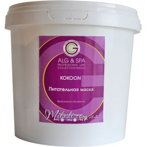 Кокон для похудения, 1кг - ALG & SPA Body Kokoon Amin Algue