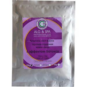 Ботос эффект (пробник) - ALG & SPA Peel off Mask