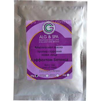 Ботос эффект, 25гр - ALG & SPA Peel off Mask