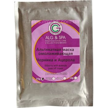 Черника и ацерола, 25гр - ALG & SPA Bilberry With Acerola Peel off Mask, 25гр