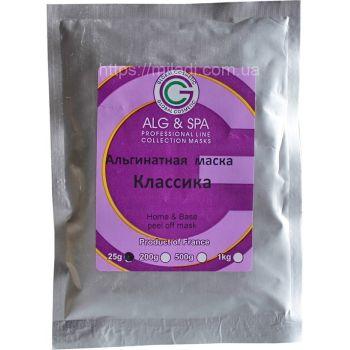 Классика, 25гр - ALG & SPA Peel off Mask