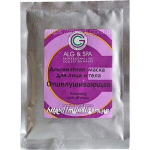 Отшелушивающая (пробник) - ALG & SPA Peel off Mask