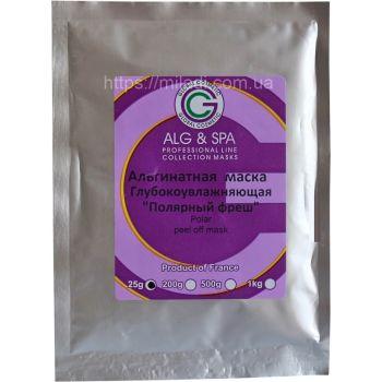 Полярный фреш, 25гр - ALG & SPA Peel off Mask