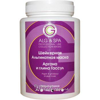 Шейкерная Аргана и глина Гассул, 200гр - ALG & SPA Argan & Ghassoul Shaker Mask