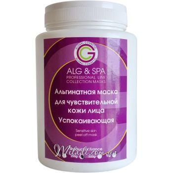 Для чувствительной кожи с успокаивающим действием, 200гр - ALG & SPA Sensitive Skin Peel off Mask