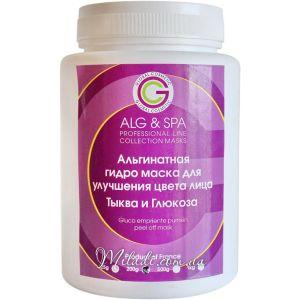 Тыква и глюкоза, 200гр - ALG & SPA Gluco Empriente Pumkin Mask