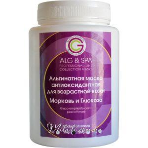 Морковь и глюкоза, 200гр - ALG & SPA Gluco Empriente Carrot Mask