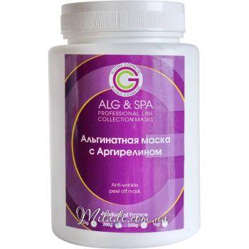 Аргирелин, 200гр - ALG & SPA Anti-Wrinkle Peel off Mask