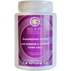 Для жирной и угревой кожи, 200гр - ALG & SPA For Oily And Acne Skin Peel off Mask