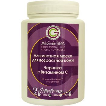 Черника и витамин С, 200гр - ALG & SPA Bilberry with Vitamin C Peel off Mask