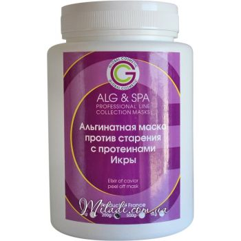 Протеины икры, 200гр - ALG & SPA Elixir of Caviar Peel off Mask