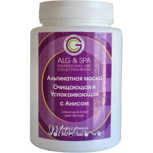 Альгинатная маска очищающая и успокаивающая с анисом - ALG & SPA Cinnamon & Anise Peel off Mask