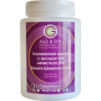 Брызги шампанского, 200гр - ALG & SPA Extra Dry Rose Peel off Mask