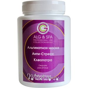 Анти-стресс Клеопатра, 200гр - ALG & SPA Cleopatre Peel off Mask