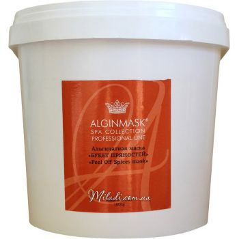 Букет пряностей, 1кг - Elitecosmetic Alginmask Peel off Spiсes Mask 1kg