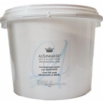 Для декольте и шеи, 1кг - Elitecosmetic Alginmask Peel Off mask Decollete & Neck 1kg