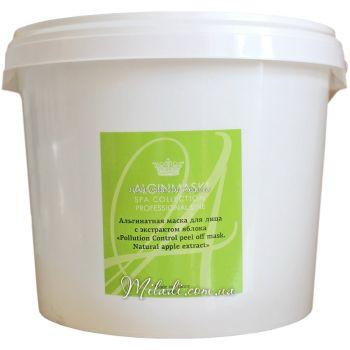 Яблоко, 1кг - Elitecosmetic Alginmask Peel off Natural Apple Extract Mask 1kg
