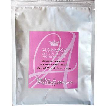 Витамины, 25гр - Elitecosmetic Alginmask Peel off Mask