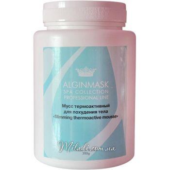Для похудения стимулирующая маска, 200гр - Elitecosmetic Alginmask Body Wrap Odyceane