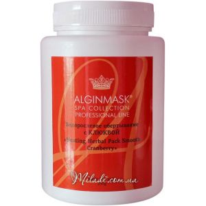 Клюква, 250гр - Elitecosmetic Alginmask Heating Herbal Pack Smooth Cranberry