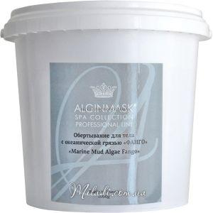 Грязевая океаническая маска Фанго, 1кг - Elitecosmetic Alginmask Marine Mud Algae Fango