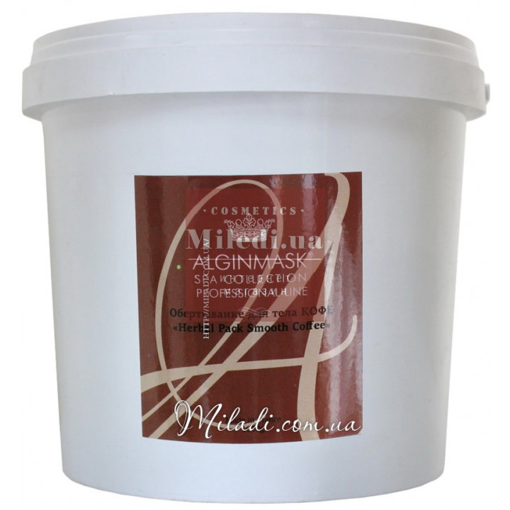 Обертывание для тела Кофе (1кг) - Elitecosmetic Alginmask Herbal Pack Smooth Coffee 1kg