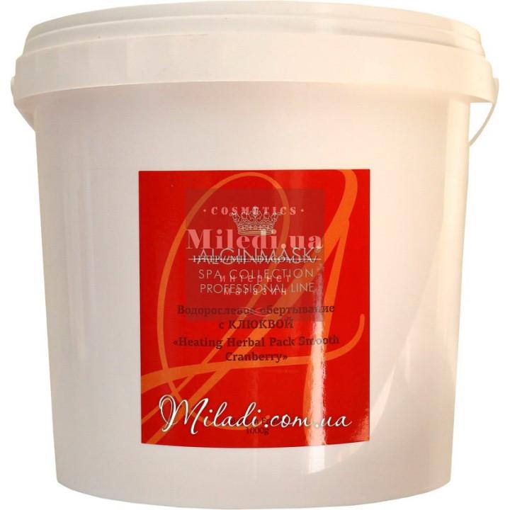 Обертывание для тела с клюквой (1кг) - Elitecosmetic Alginmask Heating Herbal Pack Smooth Cranberry 1kg