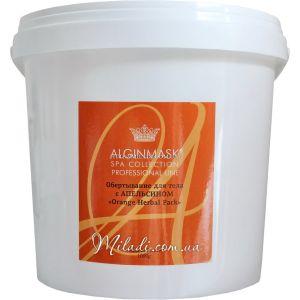 Апельсин, 1кг - Elitecosmetic Alginmask Orange Herbal Pack 1kg