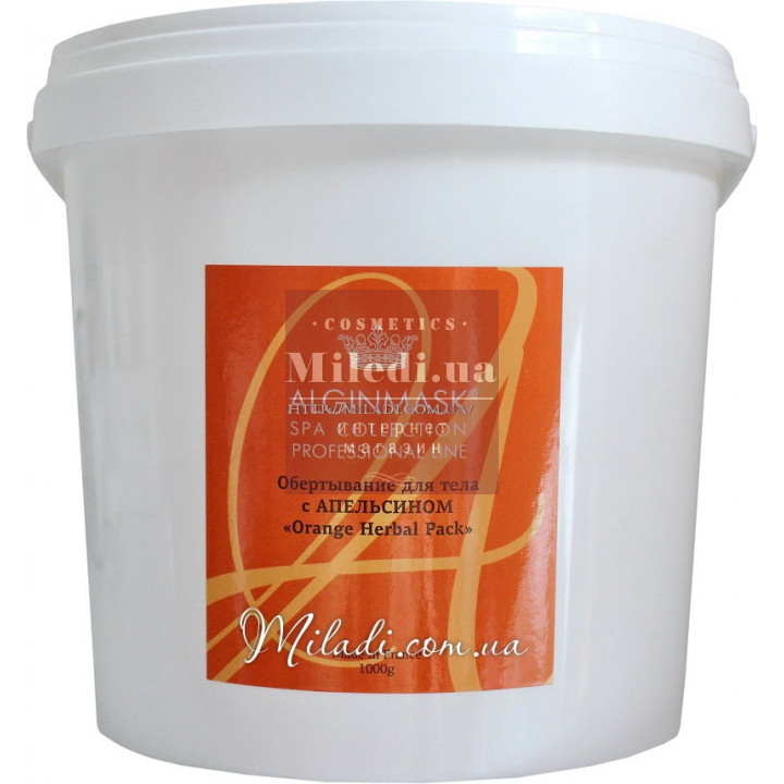 Обертывание для тела с апельсином (1кг) - Elitecosmetic Alginmask Orange Herbal Pack 1kg
