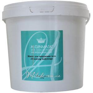 Для похудения маска, 1кг - Elitecosmetic Alginmask Slimming Bodywrap 1kg