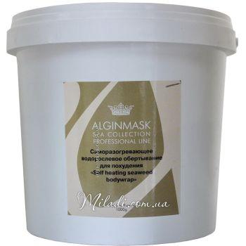 Саморазогревающее для похудения (1кг) - Elitecosmetic Alginmask Self-heating Seaweed Body Wrap 1kg