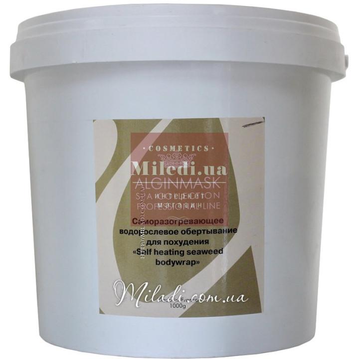 Обертывание саморазогревающее водорослевое для похудения (1кг) - Elitecosmetic Alginmask Self-heating Seaweed Body Wrap 1kg
