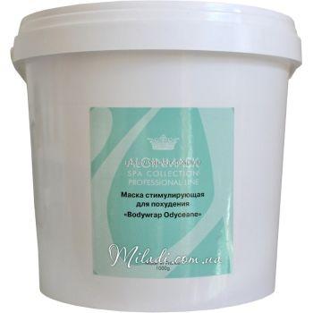 Для похудения стимулирующая маска, 1кг - Elitecosmetic Alginmask Body Wrap Odyceane 1kg